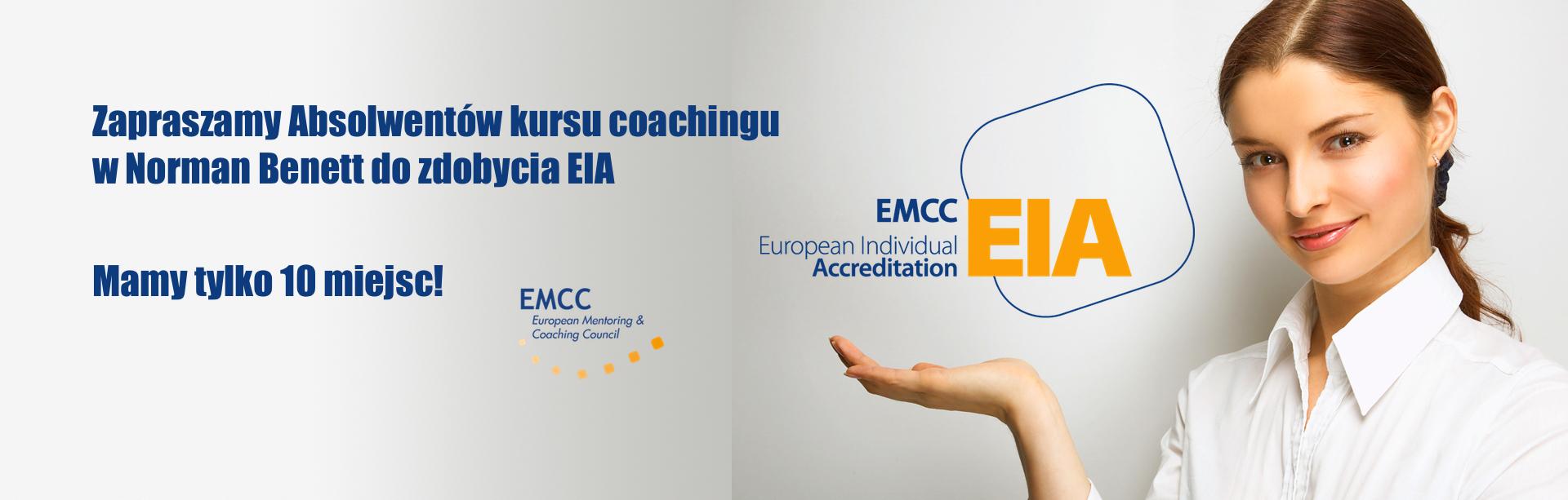 akredytacja-indywidualna-EIA-EMCC